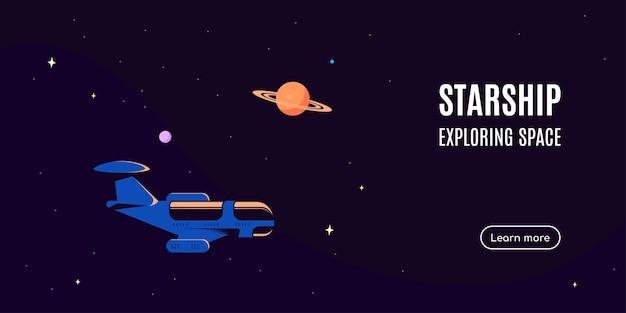 Przestrzeń ze statkiem kosmicznym. badania kosmiczne, odkrywanie kosmosu.