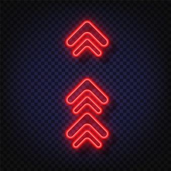 Przesuń w górę neonu. świecące wskaźnik strzałki neon na białym tle. realistyczna świecąca jasna neonowa strzałka. świecący i świecący efekt neonu.