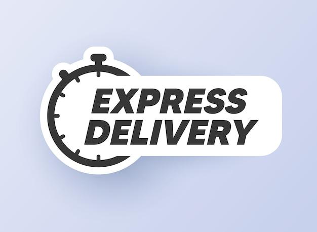 Przesyłka ekspresowa. naklejka timera. zegar, zegar, ikona stopera
