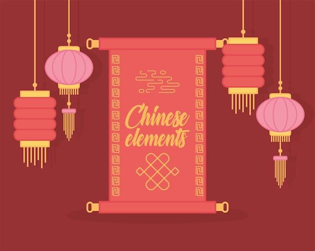 Przewiń i wiszące latarnie element orientalny dekoracji ilustracja kolor projektowania