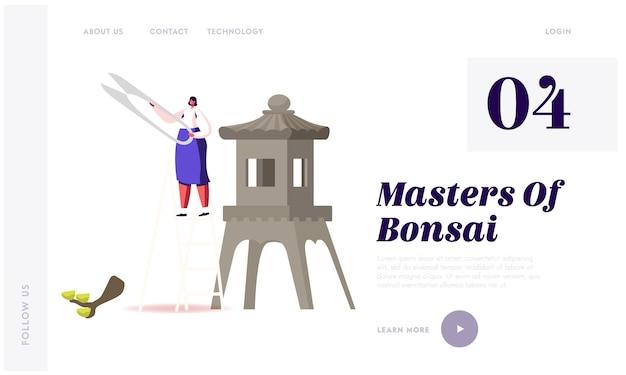 Przycinanie Drzewek Bonsai, Szablon Strony Docelowej Hobby Ogrodnictwo. Premium Wektorów