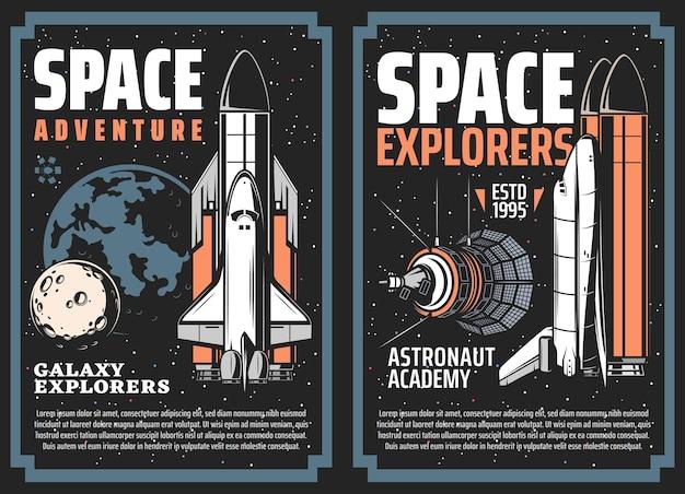 Przygodowe plakaty w stylu retro z eksploracją kosmosu. orbiter wahadłowca z rakietami, planetą ziemią i księżycem, satelitą lub statkiem kosmicznym wśród gwiazd. baner misji astronautów zajmujących się badaniami galaktyki
