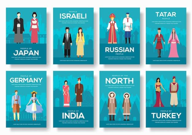 Przyjaźń ludzi. międzynarodowy dzień światowej ludności tubylczej.