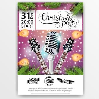 Przyjęcie bożonarodzeniowe. nowoczesny, jasny plakat z gitarami i mikrofonem
