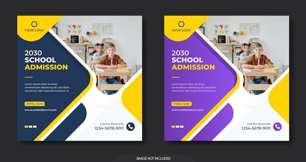 Przyjęcie do szkoły post w mediach społecznościowych i szablon banera internetowego