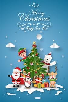 Przyjęcie świąteczne ze świętym mikołajem i przyjaciółmi z choinką