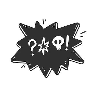 Przysięgam słowo dymek. klątwa, niegrzeczność, przekleństwo oznacza złość, złą, negatywną ekspresję. ręcznie rysowane doodle styl szkic. ilustracja wektorowa na białym tle.