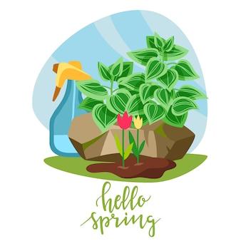 Przywitaj Wiosnę Rośliny Ogrodowe Napis Ilustracja Premium Wektorów