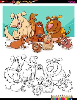 Psy animowane do kolorowania