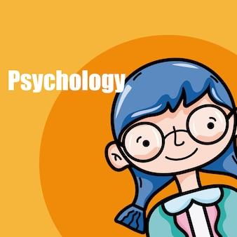Psychologia dla dziewczyna dzieciaka kreskówki wektorowego ilustracyjnego graficznego projekta