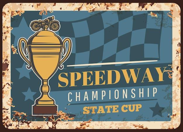 Puchar mistrzostw żużlowych, metalowy zardzewiały talerz, wyścigi motocyklowe i motocross, metalowy znak retro