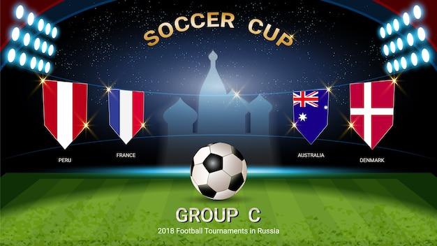 Puchar piłki nożnej 2018