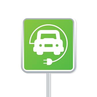 Punkt ładowania zielony samochód elektryczny znak. ilustracji wektorowych.