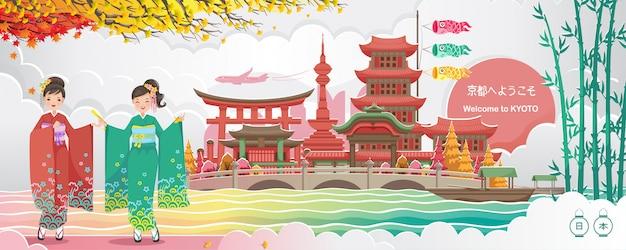 Punkt orientacyjny kioto. krajobraz japonii. witamy w kyoto.