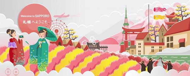 Punkt orientacyjny sapporo. krajobraz japonii. witamy w sapporo.