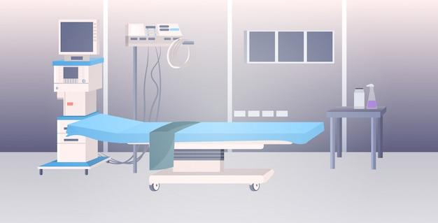 Pusta nowoczesna klinika