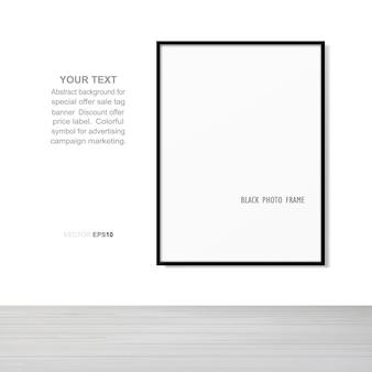 Pusta ramka na zdjęcia lub tło ramki na zdjęcia w tle przestrzeni drewnianej pokoju. ilustracja wektorowa.
