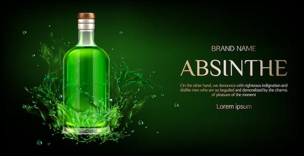 Pusta szklana kolba z zielonym płynem