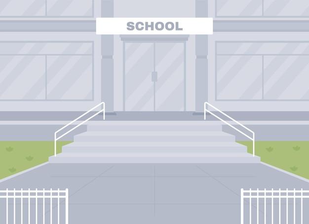 Pusta szkoła wejście płaski kolor ilustracji wektorowych