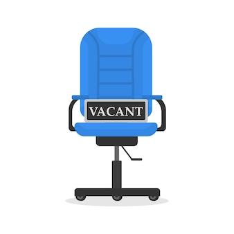 Puste krzesło biurowe z pusty znak. wolne miejsce pracy dla pracownika. koncepcja zatrudnienia, wolnych miejsc pracy i zatrudnienia. koncepcja wynajmu i rekrutacji firmy, pracownik wyszukiwania.