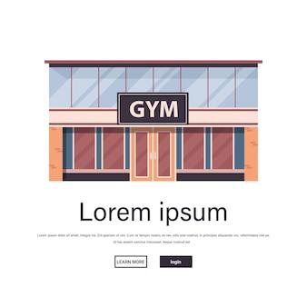 Puste nie ludzie sport siłownia zewnętrzne szkolenia fitness koncepcja zdrowego stylu życia studio sportowe fasada budynku na białym tle kopia przestrzeń