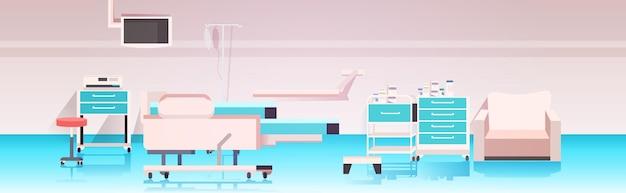 Pusty oddział szpitala nie ma ludzi nowoczesna klinika wewnętrzna pozioma ilustracja
