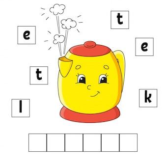 Puzzle ze słowami.