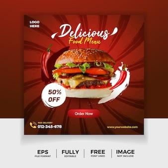 Pyszne burgerowe menu ulotki szablon banera mediów społecznościowych