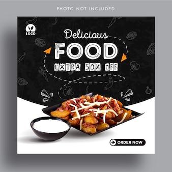 Pyszne jedzenie oferuje szablon banera reklamowego w mediach społecznościowych