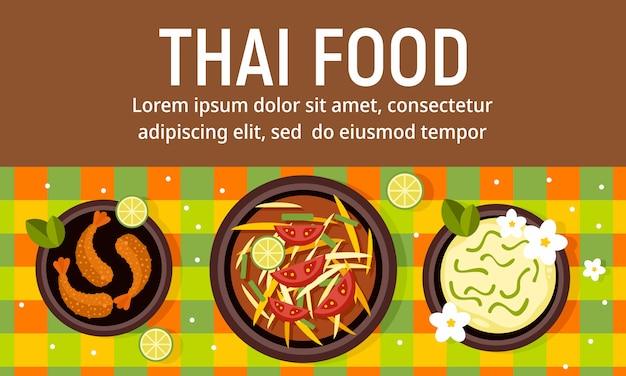 Pyszne tajskie jedzenie koncepcja transparent