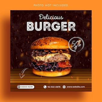 Pyszny burger sprzedaż w mediach społecznościowych po szablonie banera reklamowego