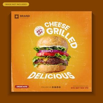 Pyszny post w mediach społecznościowych z burgerami, post w mediach społecznościowych żywności, menu żywności, szablon żywności