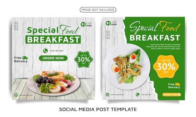 Pyszny szablon mediów społecznościowych z jedzeniem śniadaniowym