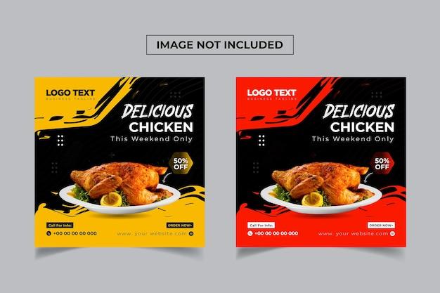 Pyszny szablon postu w mediach społecznościowych z kurczakiem