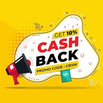 Rabat promocyjny cash back 10% z miejscem na kod promocyjny. koncepcja sprzedaży promocyjnej, projekt ilustracji promocyjnej