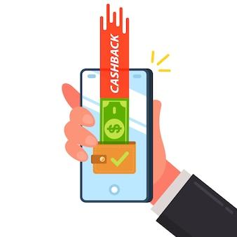 Rachunki w portfelu. ręka z telefonem komórkowym. płaska ilustracja.