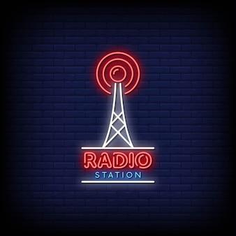 Radio station logo neony styl tekst