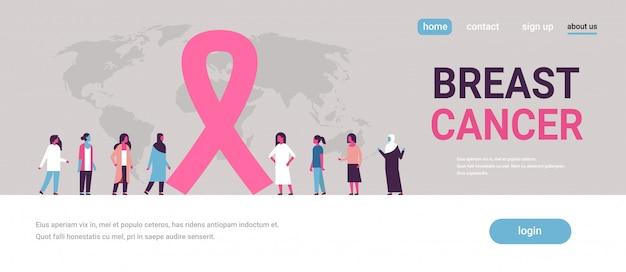 Rak piersi dzień mix rasy kobieta grupa choroby świadomości profilaktyka transparent