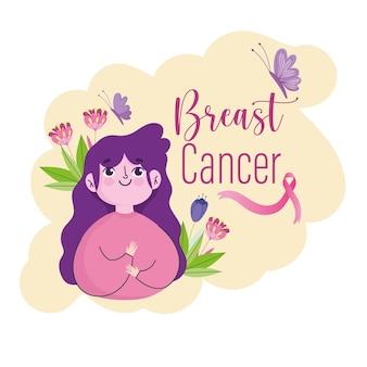 Rak piersi ładna dziewczyna kwiaty motyl wstążka i napis ilustracja