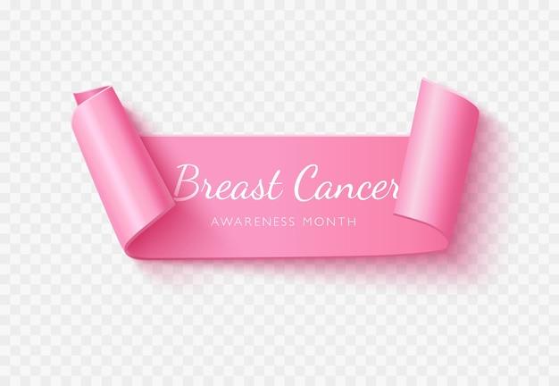 Rak piersi miesiąc wektor biały napis realistyczne świadomości różowa wstążka z krawędziami przewijania. symbol solidarności 3d choroby onkologicznej kobiet