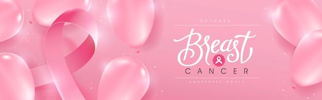 Rak piersi października świadomości miesiąca różowe balony tło