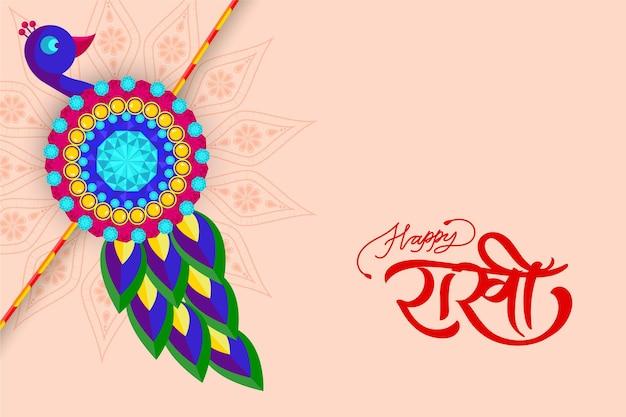 Rakhi w stylu pawia z kwiatowym tłem mandali na indyjski festiwal rakshabandhan