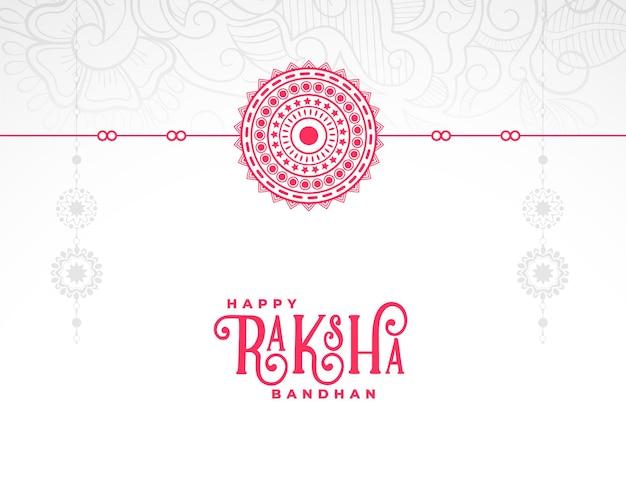 Raksha bandhan biała karta z dekoracyjnym płaskim wzorem rakhi