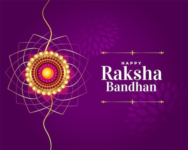 Raksha bandhan fioletowy projekt karty festiwalowej