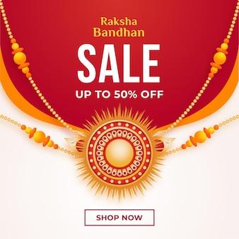 Raksha bandhan koncepcja sprzedaży
