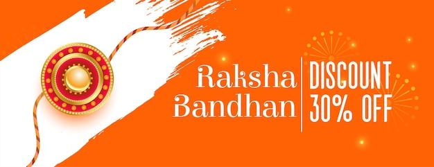 Raksha bandhan pomarańczowy baner z realistycznym wzorem rakhi