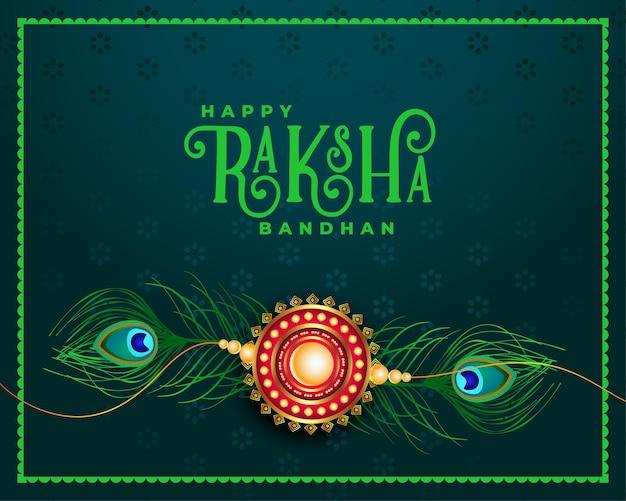 Raksha bandhan tło z rakhi i pawim piórem