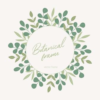 Rama botaniczna.