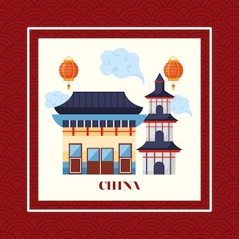 Rama fasad budynków republiki chińskiej