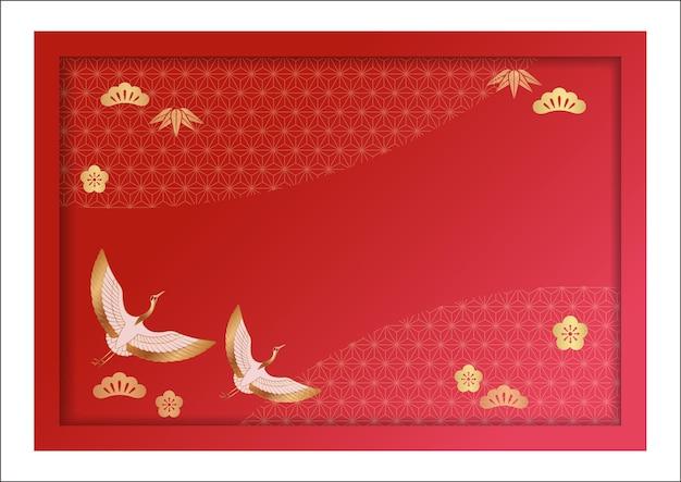 Rama reliefowa 3d i ilustracja tła ozdobiona japońskim wzorem vintage
